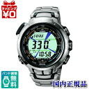 PRX-2000T-7JF Casio PROTREK protrek mens watch tough solar 10 ATM waterproof domestic genuine watch WATCH manufacturers warranty sales type Christmas gifts