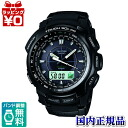 PRW-5100-1JF Casio PROTREK protrek mens watch tough solar 10 pressure waterproof country in genuine watch WATCH manufacturers warranty sales type Christmas gifts fs3gm