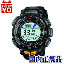PRG-240-1JF Casio PROTREK protrek mens watch tough solar 10 ATM waterproof domestic genuine watch WATCH manufacturers warranty sales type Christmas gifts