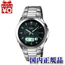 LCW-M150TD-1AJF Casio LINEAGE men's watches for everyday life waterproof tough solar domestic genuine watch WATCH maker guaranteed sales type Christmas gifts fs3gm