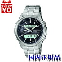 LCW-M300D-1AJF Casio LINEAGE watches 5 bar waterproof tough solar domestic genuine watch WATCH manufacturers warranty sales type Christmas gifts fs3gm