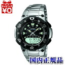 WVA-107HDJ-1AJF Casio WAVE CEPTOR men's watch 10 pressure waterproof radio receiver features country in genuine watch WATCH maker guaranteed sale type