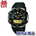 WVA-107HJ-1AJF Casio WAVE CEPTOR men's watch 10 pressure waterproof radio received feature country in genuine watch WATCH manufacturers with guaranteed sales type Christmas gifts fs3gm