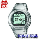 WV-58DJ-1AJF Casio WAVE CEPTOR men's watches 5 bar waterproof radio receive features domestic genuine watch WATCH manufacturers with guaranteed sales type Christmas gifts fs3gm
