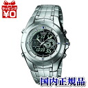EFA-119DJ-1 A7JF Casio standard mens watch 10 ATM water resistant mineral glass manufacturers genuine watch WATCH guaranteed sale kind Christmas gifts