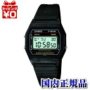 F-84W-1 Casio standard men's watches for everyday life waterproof resin glass domestic genuine watch WATCH maker guaranteed sales type Christmas gifts fs3gm