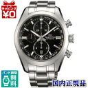 WZ0011DY ORIENT Orient ORIENT STAR Orient star chronograph domestic genuine manufacturer warranty watch watch Christmas gift