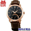 WZ0031DE ORIENT Orient ORIENT STAR Orient star retrograde domestic genuine manufacturer warranty watch watch Christmas gift