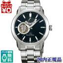WZ0041DA ORIENT Orient ORIENT STAR Orient star セミスケルトン domestic genuine manufacturer warranty watch watch Christmas gift