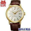 WZ0261EL ORIENT Orient ORIENT STAR Orient star classic domestic genuine manufacturer warranty watch watch Christmas gift