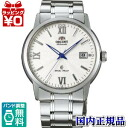 WV0551ER ORIENT Orient WORLD STAGE Collection world stage collection automatic domestic genuine manufacturer warranty watch watch Christmas gift fs3gm