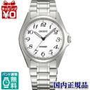 WW0031QC ORIENT Orient SWIMMER swimmer domestic genuine manufacturer warranty watch watch Christmas gift fs3gm