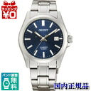 WW0301UN ORIENT Orient SWIMMER swimmers watch domestic genuine manufacturer warranty watch watch Christmas gift