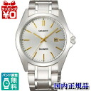 WW0391UN ORIENT Orient SWIMMER swimmers watch domestic genuine manufacturer warranty watch watch Christmas presents fs3gm