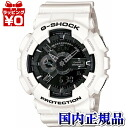 GA-110GW-7AJF Casio g-shock G shock limited model mens watch 20 atmospheric pressure 1000 second stopwatch domestic genuine watchmaker WATCH guaranteed waterproof 1 / sales type Christmas gifts fs3gm