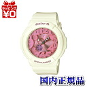 BGA-131-7B2JF Casio baby-g baby G ladies watch 10 pressure waterproof three-dimensional characters Board domestic genuine watch WATCH manufacturers with guaranteed sales type Christmas gifts fs3gm