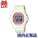 BG-5606-7BJF Casio baby-g baby G ladies watch 10 pressure waterproof タイドブラフ domestic genuine watch WATCH manufacturers warranty sales type Christmas gifts fs3gm