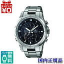 EQW-A1200D-1AJF Casio EDIFICE edifice mens watch 10 ATM water resistant radio solar (World Bureau of 6 receiving) domestic genuine watch WATCH manufacturers warranty sales type Christmas gifts