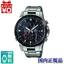 EQW-A1200DB-1AJF Casio EDIFICE edifice mens watch 10 ATM water resistant radio solar (World Bureau of 6 receiving) domestic genuine watch WATCH manufacturers warranty sales type Christmas gifts fs3gm