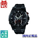 Sale kind Christmas present with the EQW-A1200DC-1AJF Casio EDIFICE エディフィスメンズ watch 10 standard atmosphere waterproofing electric wave solar (the six stations reception of the world) domestic regular article watch WATCH maker guarantee
