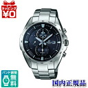 EFR-530SBCJ-1AJF Casio EDIFICE edifice mens watch 10 pressure waterproof tough solar domestic genuine watch WATCH manufacturers warranty sales type Christmas gifts fs3gm