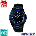 OCW-S100B-1AJF Casio OCEANUS Oceanus men's watch 10 pressure waterproof smart access 3 needle date domestic genuine watch WATCH manufacturers warranty sales type Christmas gifts fs3gm