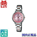 SHW-1507SG-4AJF Casio SHEEN ladies watches 5 bar waterproof radio solar (World Bureau of 6 receiving) domestic genuine watch WATCH manufacturers warranty sales type Christmas gifts fs3gm