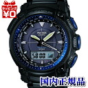 PRW-5050BN-1JF Casio PROTREK protrek mens watch 10 pressure advanced waterproof, pressure, temperature and orientation measurement features domestic Rolex watch WATCH manufacturers warranty sales type Christmas gifts