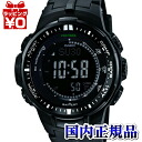 PRW-3000-1AJF Casio PROTREK protrek mens watch 10 ATM waterproof radio solar world 6 stations domestic genuine watch WATCH manufacturers warranty sales type Christmas gifts