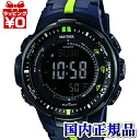 PRW-3000-2JF Casio PROTREK protrek mens watch 10 ATM waterproof radio solar world 6 stations domestic genuine watch WATCH manufacturers warranty sales type Christmas gifts