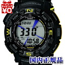 PRW-2600UR-1JR Casio PROTREK protrek mens watch 10 ATM waterproof radio solar world 6 stations domestic genuine watch WATCH manufacturers warranty sales type Christmas gifts