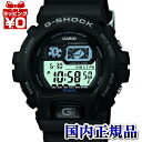 GB-6900B-1JF Casio g-shock G-shock mens watch 20 pressure waterproof high luminance LED domestic genuine watch WATCH manufacturers warranty sales type Christmas gifts fs3gm