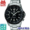 EQW-A 100DB-1 A2JF Casio EDIFICE edifice mens watch 10 ATM waterproof radio solar world 6 Office national genuine watch WATCH manufacturers warranty sales kind Christmas gifts fs3gm