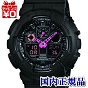 GA-100C-1 A4JF 1000 seconds stopwatch antimagnetic Watch (JIS species) domestic genuine watch WATCH manufacturer warranty Casio g-shock G shock mens watch 1 / sales type Christmas gifts fs3gm