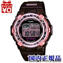 BGR-3004LP-5JF Casio baby-g baby G watch 20 atmospheric pressure waterproof radio solar world 6 stations domestic genuine watch WATCH maker guaranteed sales type ladies Christmas presents fs3gm