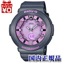 BGA-1601-8BJF Casio baby-g baby G watch 10 pressure waterproof radio solar world 6 stations domestic genuine watch WATCH manufacturers warranty sales type ladies Christmas gifts fs3gm