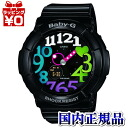 BGA-131-1B2JF Casio baby-g baby G watch 10 pressure waterproof three-dimensional characters Board domestic genuine watch WATCH maker guaranteed sales type women's Christmas gifts fs3gm