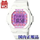 BG-5600CK-7JF Casio baby-g baby G watch 10 pressure waterproof EL backlight domestic genuine watch WATCH manufacturers with guaranteed sales type limited model women's Christmas gifts fs3gm