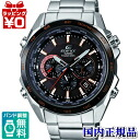 EQW-T 610DB-1 A5JF Casio EDIFICE edifice watch 10 ATM waterproof radio solar world 6 Office national genuine watch WATCH manufacturers warranty sales type mens Christmas gifts fs3gm