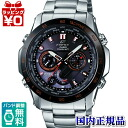 EQW-T 1010DB-1 A5JF Casio EDIFICE edifice watch 10 ATM waterproof radio solar world 6 Office national genuine watch WATCH manufacturers warranty sales type mens Christmas gifts fs3gm
