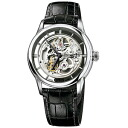 73476844051D/ORIS cages Artelier Translucent Skeleton men watch domestic regular article watch WATCH