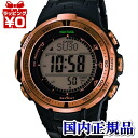 PRW-3000YT-5JF Casio PROTREK protrek watch 10 pressure waterproof radio solar world 6 Office genuine watch WATCH manufacturers warranty sales type men