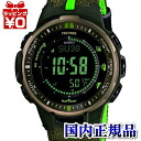 PRW-3000B-3JF Casio PROTREK protrek watch 10 pressure waterproof radio solar world 6 Office genuine watch WATCH manufacturers warranty sales type men