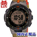 PRW-3000B-5JF Casio PROTREK protrek watch 10 pressure waterproof radio solar world 6 Office genuine watch WATCH manufacturers warranty sales type men