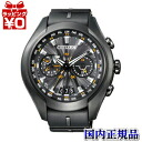 CC1075-05E/CITIZEN citizen PROMASTER pro master men watch