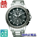 AT-9024-58E/CITIZEN citizen ATTESA アテッサメンズ watch