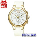 FB1312-06A/CITIZEN citizen ecodrive Lady's watch