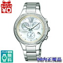 FB1320-59A/CITIZEN citizen ecodrive Lady's watch