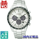 CA4074-55A/CITIZEN citizen ecodrive metal face chronograph men watch