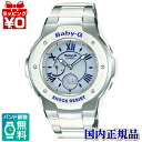 Msg-3200C-7B2JF Casio baby-g baby G watch radio solar world 6 stations 20 pressure waterproof country in genuine watches WATCH manufacturers with guaranteed sales type women